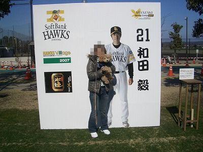 with和田選手