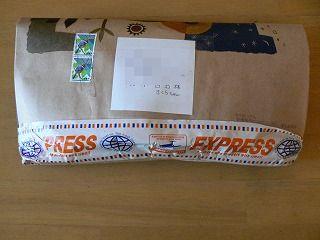 郵便です。