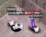 20070401213854.jpg