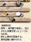 20070502170436.png