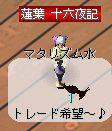 20070514191649.jpg