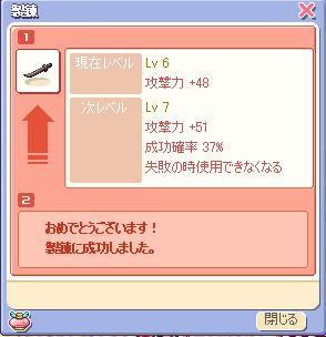 20070331162801.jpg