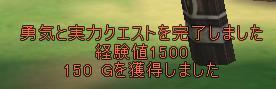 20070917102556.jpg