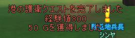 20070917102609.jpg