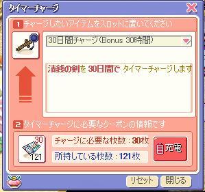 20070917130503.jpg
