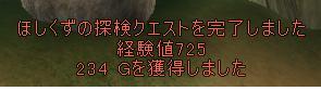 20070917175125.jpg
