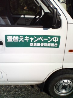 20061010190719