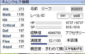 ss24.jpg