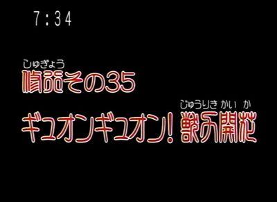 geki_20071028_001.jpg