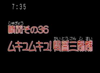 geki_20071104_001.jpg
