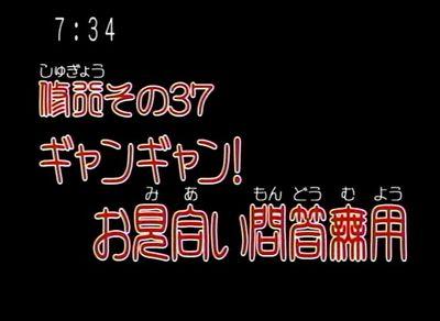geki_20071111_001.jpg