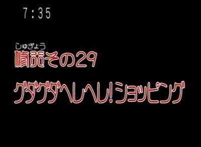 geki_2007_0916_001.jpg