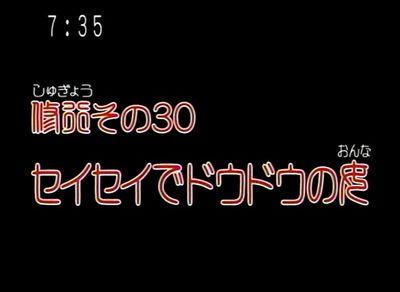 geki_2007_0922_001.jpg