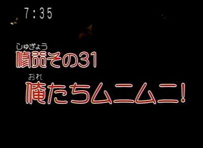 geki_2007_0930_001.jpg