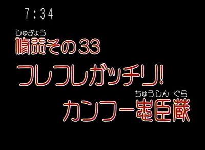 geki_2007_1014_001.jpg