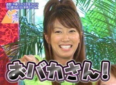 heki_2007_0927_004.jpg