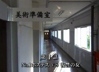 jotei_2007_0713_001.jpg