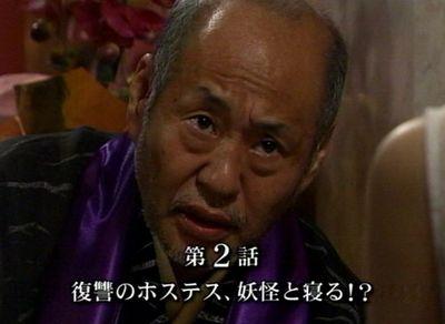 jotei_2007_0720_001.jpg