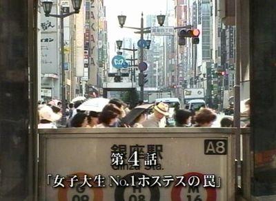 jotei_2007_0802_001.jpg