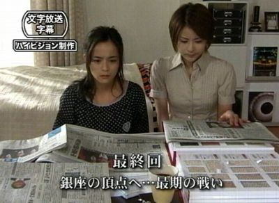 jotei_2007_0914_001.jpg
