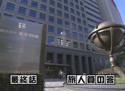 juken_2007_0922_001.jpg