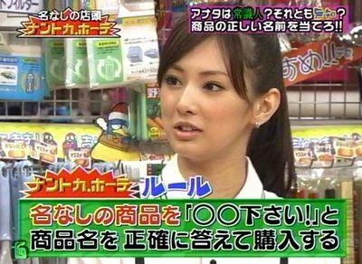 keiko_2007_1008_001.jpg
