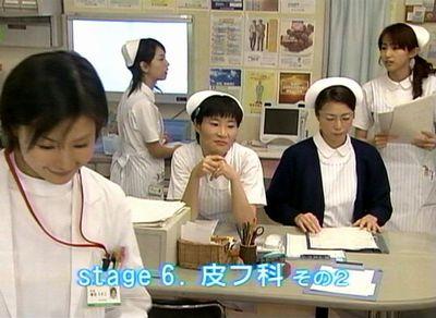 きらきら研修医