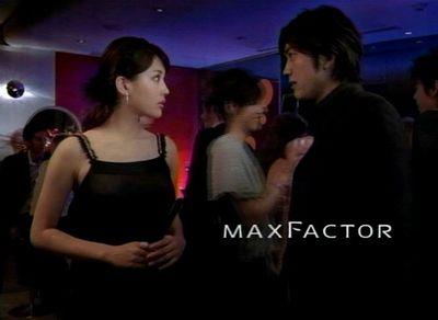 max_2007_0725_001.jpg