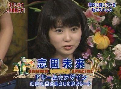 mirai_2007_1002_001.jpg