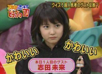 mirai_2007_1013_001.jpg