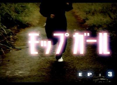 mop_20071027_001.jpg