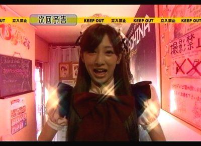 mop_20071027_012.jpg