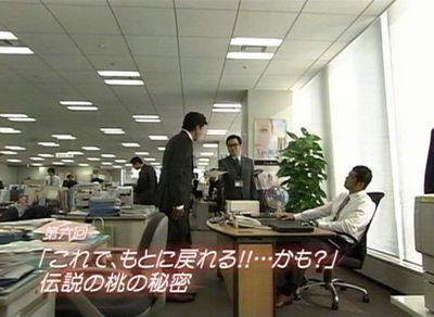 papa_2007_0812_001.jpg