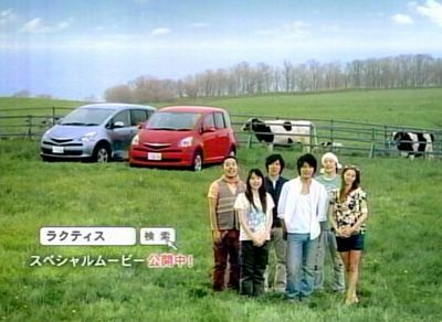 raku_2007_0618_007.jpg