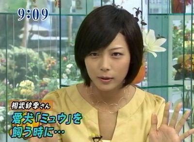 saki_20071026_002.jpg