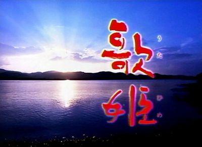 uta_2007_1012_001.jpg