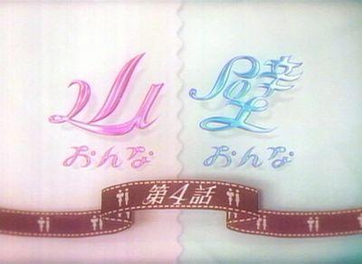 yama_2007_0726_001.jpg