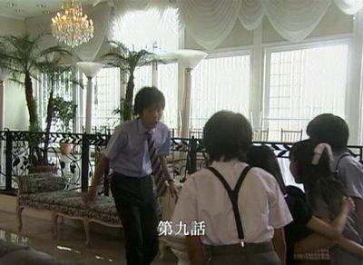 山田太郎ものがたり