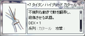 20070505131036.png