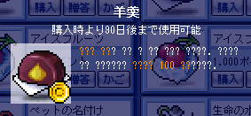 20070415-000.png