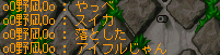 20070503-022.png