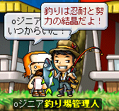 20070701-003.png
