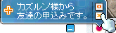 20070708-006.png