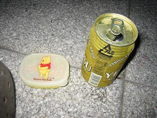 ビールとボーロ