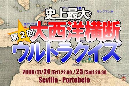 2006112002.jpg
