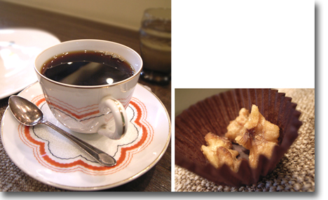 kajitacoffee