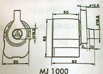 マキシジェットMJ1000の寸法