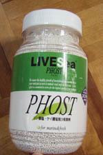 delphis phost