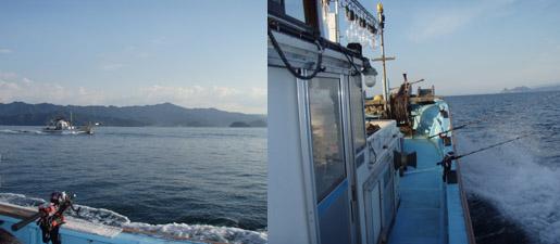 西津漁港より出航