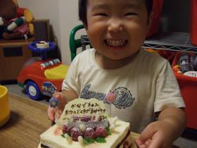 奏とケーキ